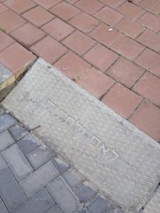 אבן דרך