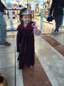 הריעו לנסיכה יעל!